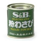 Wasabi gør-det-selv pulver - 30 gram