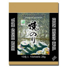 Sushi Tang - Gold Quality - 25 gram/10 plader